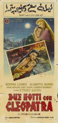 Sophia Loren Due notti con Cleopatra 1953 21