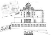Nya Rikets kyrka bysantinsk typ, västfasad
