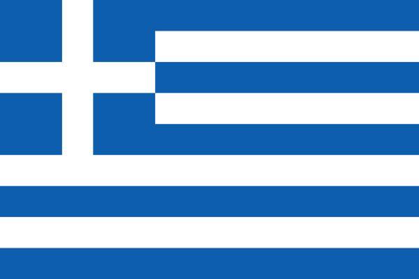 Vansterledare i grekland ger upp