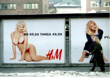 Anna Nicole Smith affischer