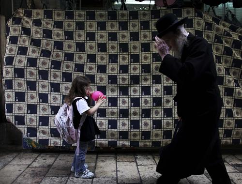 ISRAEL PALESTINIANS ultraorthodox jew girl