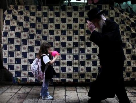 ISRAEL PALESTINIANS ultraorthodox jew girl