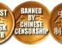 Dumskallarnas Konspiration: Det var Alma, den kinesiska censuren ochjag…
