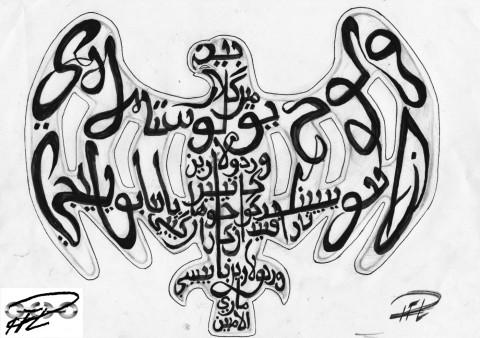 Alla Drabbningars Moder - Örnkalligrafi ottoman turkish eagle calligraphy