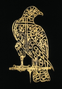 calligraphy_emblem_mughal
