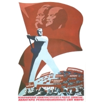 Marxist-Leninist Flag