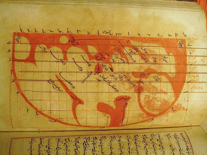 Indo-Islamic world map, Muhammad Sadiq Isfahani, Jaunpur 1646–47