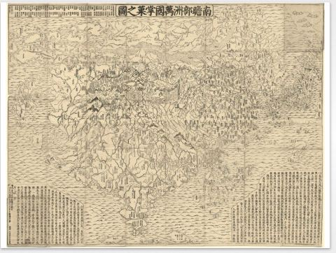 Japanese 17th C Map East Asia & India