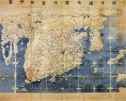 Korean General Map Of Distances And Historic Capitals ca1470