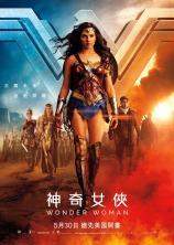 Wonder Woman [2017) Poster Mirakelkvinnan 09